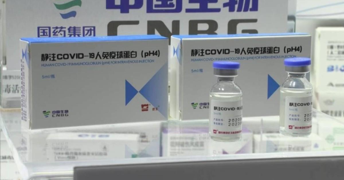 Coronavirus: analizan dar una tercera dosis de la vacuna de Sinopharm